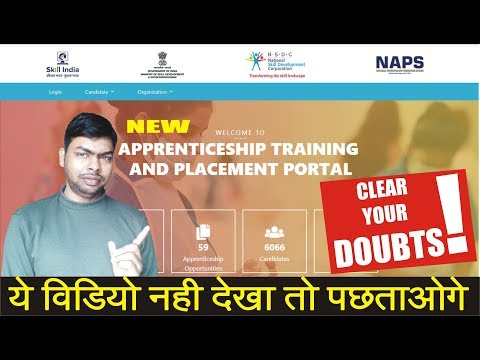 Clear Your Doubts🙄! Newly Launched Apprenticeship Training Portal 🆕