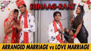 SUHAAGRAAT || ARRANGED VS LOVE MARRIAGE || NISHANT CHATURVEDI || AASHISH BHARDWAJ