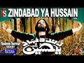 Nadeem Sarwar Zindaabad Ya Hussain 2014