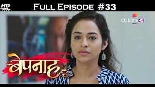 Bepannah - Full Episode 33 - With English Subtitles