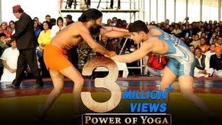 """Wrestling"" Swami Ramdev | Must Watch"