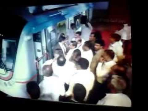 Hyderabad Metro Rail Inauguration