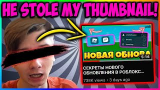 Roblox YouTuber with 100k+ subscribers STOLE my thumbnail!