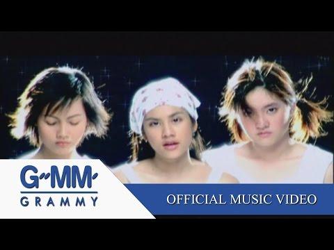 Xxx Mp4 ห่วง 3G【OFFICIAL MV】 3gp Sex