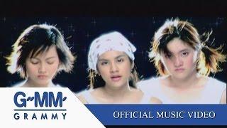ห่วง - 3G【OFFICIAL MV】