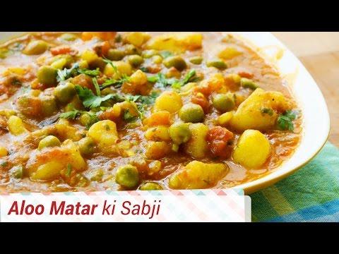 Aloo Matar Ki Sabji - Authentic Punjabi style Aloo Matar Gravy, Potato Peas Curry