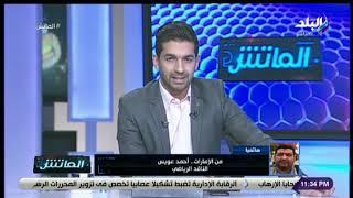 تفاصيل استعدادات الأهلي للسوبر المصري ..و حقيقة اختفاء تذاكر المباراة الخاصة بجماهير الزمالك