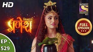 Vighnaharta Ganesh - Ep 529 - Full Episode - 30th August, 2019