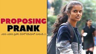 PROPOSING Prank Telugu | Valentine's Day Special | Latest Telugu Pranks | FunPataka