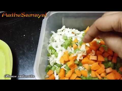Cabbage carrot beans poriyal/cabbbage beans curry/cabbage carrot curry recipe in tamil