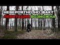 Download  Левитация Алекса Шиманко, ученик Эрнста Ветра   опровержение разоблачения  MP3,3GP,MP4