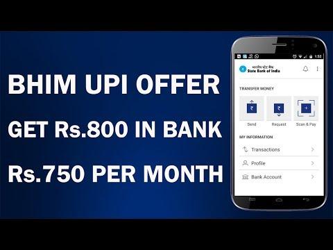 Earn Rs.750 Per Month !! New BHIM UPI Offer 2018 !! BHIM UPI App Cashback Offer 2018 !!