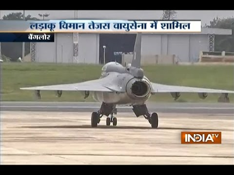 2 Tejas Fighter Jets Inducted Into Indian Air Force