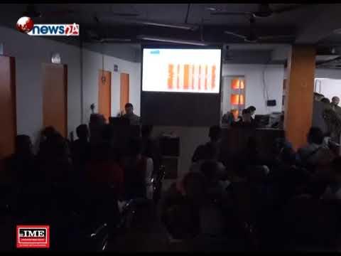 मँगलवार  नेप्से परिसुचक ८ दशमलव ९७ अंकले गिरावट - NEWS24 TV