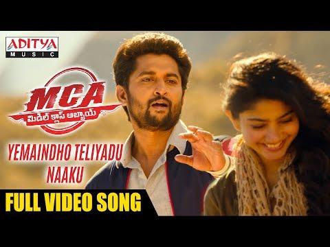 Xxx Mp4 Yemaindho Theliyadu Naaku Full Video Song MCA Video Songs Nani Sai Pallavi DSP Dil Raju 3gp Sex