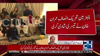 عمران خان کی شادی میں انکی اپنی فیملی شامل نہ ہوئی