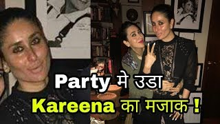 Kareena Kapoor Khan insulted and trolled for her looks in Saif Ali Khan