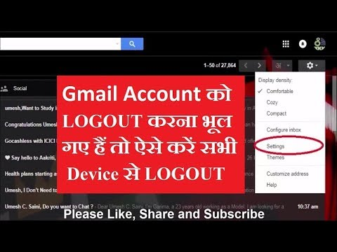 Gmail Account | How to Sign Out of All Devices | Enable Desktop Notifications | Gmail Undo Send