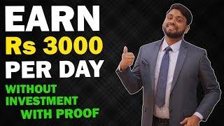 Online Earning करने का सही तरीका, जहा से आप 1,00,000 per Month Earn कर सकते है - Digital Earning