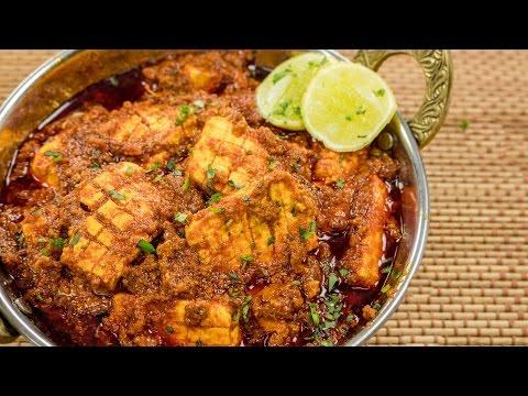 Paneer Ghee Roast Recipe | Mangalorean Main Course Restaurant Style Paneer Recipes