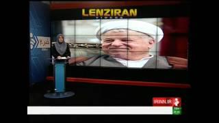 Hashemi Rafsanjani was dead due to a heat problem