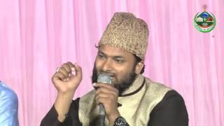 ZIKR-E-SADAAT-E-KIRAM & EID CELEBRATIONS Mehfil-E-Naat (01.08.2015)