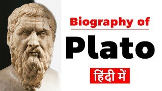 Biography of Plato, Ancient Greece philosopher, Founder of Academy and Platonist school of thought