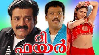 Download Latest Malayalam Full Movie 2015 | The Fire | Malayalam Romantic Movies Full Length Video