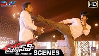 Ram Charan Fight Scene | Bruce Lee The Fighter Telugu Movie Scenes | Rakul Preet | Ali