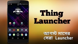 Launcher of this month - THING Launcher No ads totally free | Bangla tech HD