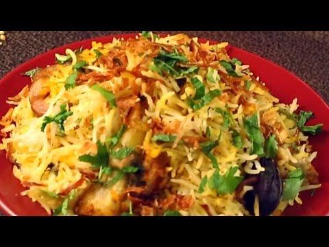 Hyderabadi Kaccha Gosht Biryani Recipe | How To Make Mutton Biryani by Neha | कच्चे गोश्त की बिरयानी