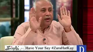 Zara Hat Kay - 23 November, 2017