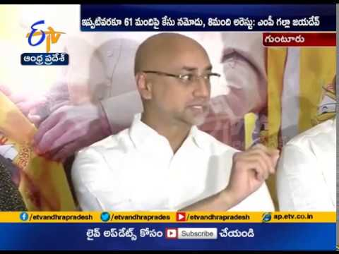 Police to Take Actions on Only Attackers in Guntur Old Police Station Case | MP Galla Jayadev