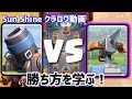 迫撃vsクロス!!施設デッキ同士の対決で勝つためには...?