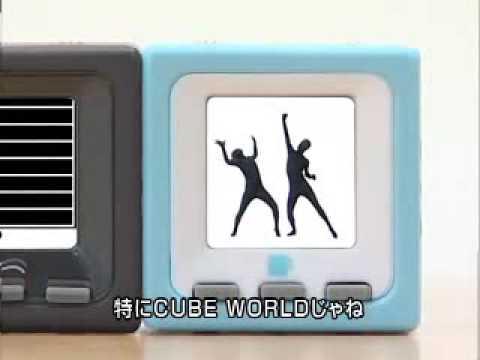 CUBE WORLD demo
