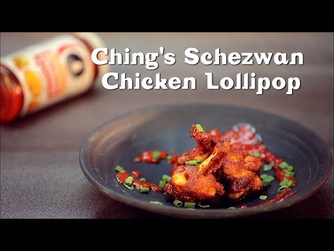 Schezwan Chicken Lollipop Recipe in Hindi - चिकन लोल्लिपोप | Schezwan Chutney  | Chicken Starter