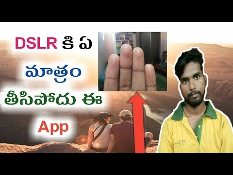 Best camera app for android | DSLR photo style | kiran youtube world