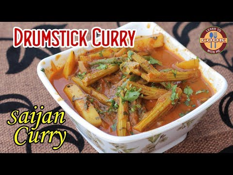 Drumstick Masala Curry Recipe | Saijan Potato Curry | Delicious & Healthy Curry Recipe