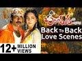 Ravi Teja And Anushka Back To Back Love Scenes  Baladoor Telugu Movie  Suresh Productions