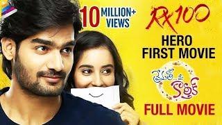 RX 100 Hero Karthikeya First Movie | Prematho Mee Karthik Latest Telugu Full Movie |Telugu FilmNagar