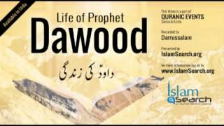 Events of Prophet Dawood