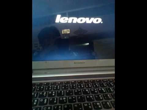 lenovo z500 boot menu