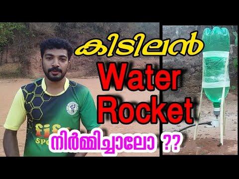 Build A Simplest Water Rockets Launcher /കിടിലൻ