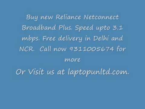 Reliance Netconnect Broadband Plus.wmv