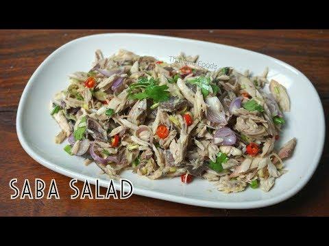 Thai Foods |Thai Spicy Saba Salad
