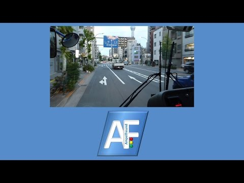 Shuttle bus: Tokyo Skytree to Ueno-Park and back