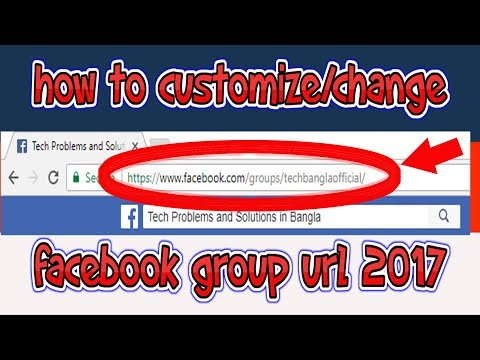 how to customize facebook group url 2017|Tech Bangla Official|facebook group url change|