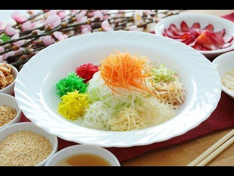 Yusheng With Gin Beetroot Cured Salmon - 三文鱼魚生