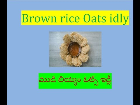How to make Brown rice idly with oats and carrot || Mudi biyyam oats idly