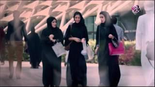 Vinhetas Abu Dhabi TV (2015 AD TV Al Oula)